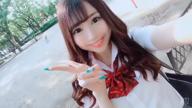 りせ☆可愛いの魔法♪|JKサークル 一宮店