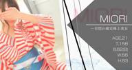 「プルプルの唇までも美・美・美!!」09/18(09/18) 17:50 | みおりの写メ・風俗動画
