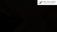 「スレンダー美女の動画公開!」09/24(日) 10:00 | ユキリの写メ・風俗動画