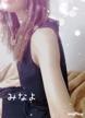 「みなよちゃんの動画です♪」09/30(月) 10:40 | みなよの写メ・風俗動画