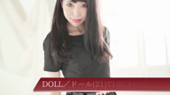 「E+DOLL/ドールちゃんプロフィール動画」09/30(月) 19:26   【P】DOLL/ドールの写メ・風俗動画