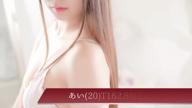 「E+DOLL/ドールちゃんプロフィール動画」09/30(月) 19:27   【P】あいの写メ・風俗動画