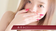 「E+あすかちゃんプロフィール動画」09/30(月) 19:28   【S】あすかの写メ・風俗動画