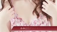 「E+あゆちゃんプロフィール動画」09/30(月) 19:29   【S】あゆの写メ・風俗動画