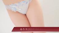 「E+ありすちゃんプロフィール動画」09/30(月) 19:31   【S】ありすの写メ・風俗動画