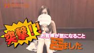 「【突撃インタビュー!】スレンダー美女「このみ」さん」10/03(木) 15:23 | このみの写メ・風俗動画