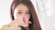 「超プレミアムプラチナキャスト『蓮華(れんか)』さん☆」10/07(月) 22:50 | 蓮華の写メ・風俗動画