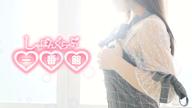 「【あんな】ちゃんの紹介動画」10/08(火) 18:01   あんなの写メ・風俗動画