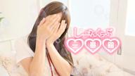 「【こはく】ちゃんの紹介動画」10/08(火) 18:02   こはくの写メ・風俗動画