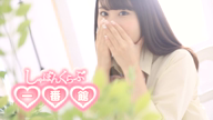 「【なぎさ】ちゃんの紹介動画♪」10/08(火) 18:04   なぎさの写メ・風俗動画