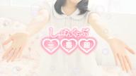 「【ひなの】ちゃんの紹介動画」10/08(火) 18:05   ひなのの写メ・風俗動画