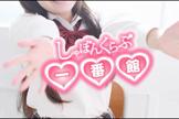 「ららちゃん」10/08(火) 18:07   ららの写メ・風俗動画