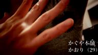 「Hなお姉さんのワキガの刺激臭」10/10(木) 23:30 | かおりの写メ・風俗動画