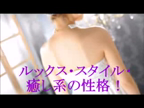 「120%のご満足をして頂ける当店トップレベルハイクラス美少女」09/25(月) 19:32 | みやびの写メ・風俗動画