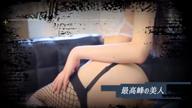 「愛実さんの動画☆」09/25(月) 22:39 | 愛実【新人】の写メ・風俗動画