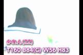 「ぺろぺろキャンディーガール」09/25(月) 23:08 | かれんの写メ・風俗動画