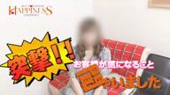 「【突撃インタビュー!】満足テクニック120%♪【カイリ】さん」10/17(木) 16:03 | カイリの写メ・風俗動画
