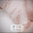 柊 りえ【優しく甘い時間を♡】|Ti Amo(ティアモ)