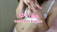 「炸裂する超ド素人感と可愛らしさ!」09/27(水) 23:51 | ゆらの写メ・風俗動画