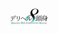 「究極マエストロ」11/11(月) 18:07 | Nana【ハイクラス】の写メ・風俗動画