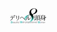 「性欲の申し子」11/11(月) 22:04 | こころの写メ・風俗動画