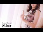 「この輝きは眩し過ぎる」09/28(木) 17:28 | 美和(ミワ)の写メ・風俗動画