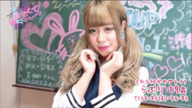 「激・君を舐めたくて学園「らぶりちゃん」」09/29(09/29) 00:43 | らぶりの写メ・風俗動画