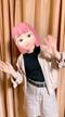 「現役女子大生ロリロリまひろちゃん18才!!」11/29(金) 16:16   まひろの写メ・風俗動画