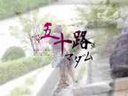 「全身性感帯の爆乳豊満熟女」09/30(土) 14:21 | 村田めぐみの写メ・風俗動画