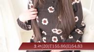 「E+まみちゃんプロフィール動画」12/03(火) 15:30 | 【S】まみの写メ・風俗動画