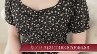 「E+芹/せりちゃんプロフィール動画」12/03(火) 15:33 | 【S】芹/せりの写メ・風俗動画