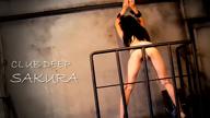 「★さくら嬢のイメージムービー★」12/09(月) 00:09 | さくらの写メ・風俗動画