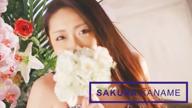 「★全てにおいて最高ランク!!まさに高級店にいてもおかしくないような超SSS級美女。」12/09(12/09) 17:17 | 要咲良の写メ・風俗動画