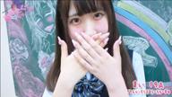 「ひなかちゃん♪」12/11(水) 12:58 | ひなかの写メ・風俗動画