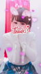 Chrisクリス|XOXO Hug&Kiss (ハグアンドキス)