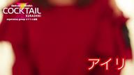 「アイリ イメージ動画」10/03(10/03) 12:41 | アイリの写メ・風俗動画