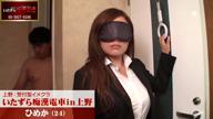 「★クールビューティ☆ひめかちゃん体験動画!!!」10/05(木) 14:26 | ひめかの写メ・風俗動画