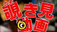 「純白のワンピースがまぶしい…」01/22(水) 10:04 | 山崎の写メ・風俗動画