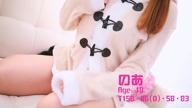 「只今、出勤中!!のあちゃん動画」01/22(水) 11:18 | のあの写メ・風俗動画