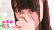 「まふゆちゃん動画」01/24(金) 10:15 | まふゆの写メ・風俗動画