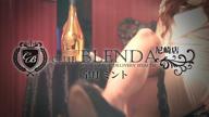 皐月 ミント|Club BLENDA 尼崎店