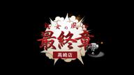 「当日に駆り出されるインスタントさ」01/25(土) 09:05 | おりんの写メ・風俗動画