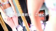「初めての体験」01/25(土) 12:05 | こはくの写メ・風俗動画