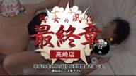 「打合せ無しのドッキリ動画」01/25(土) 15:05 | るみこの写メ・風俗動画