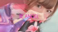 りおな|愛ANGEL