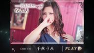 千秋 うみ club BLENDA(ブレンダ)谷九店