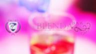 神代 りおな|club BLENDA(ブレンダ)谷九店