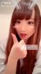「完全業界未経験の色白ロングヘアー美少女えりかちゃん」01/30(木) 10:30 | えりかの写メ・風俗動画