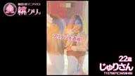 「潮吹きしちゃうスレンダー美人じゅりさんの動画です★」10/06(金) 11:57   じゅりの写メ・風俗動画