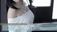 「倉科 妃 MOVIE」10/07(土) 05:26 | 倉科 妃の写メ・風俗動画